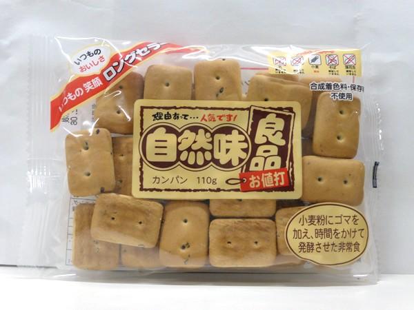 ★まとめ買い★ 北陸製菓 自然味良品 カンパン 110g ×16個【イージャパンモール】