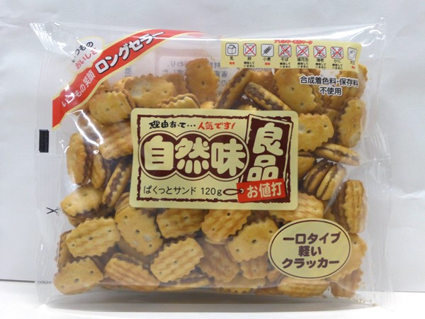 ★まとめ買い★ 松永製菓 自然味良品 ぱくっとサンド 120g ×16個【イージャパンモール】