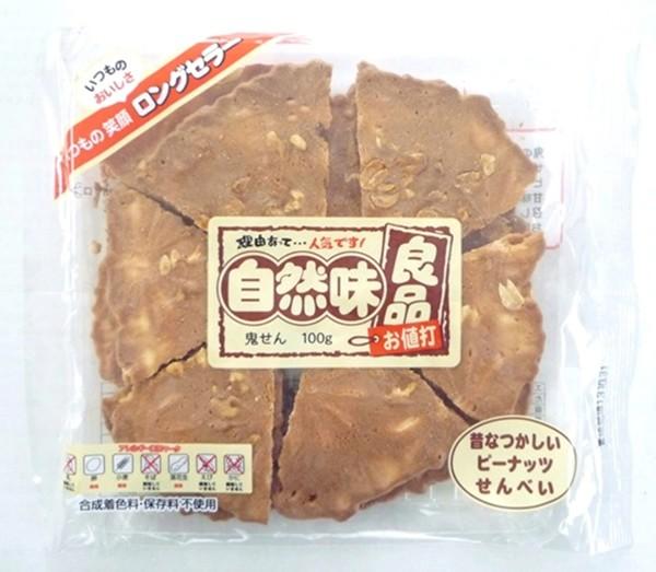 ★まとめ買い★ 渡辺製菓 自然味良品 鬼せん 95g ×16個【イージャパンモール】