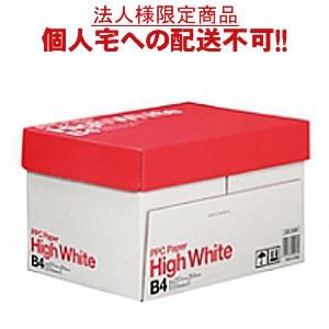 【送料無料】【B4サイズ】PPC PAPER High White B4 500枚×5冊/箱【法人(会社・企業)様限定】【イージャパンモール】