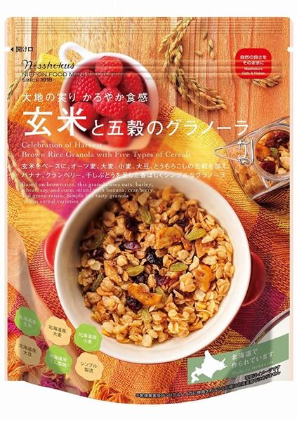【送料無料】★まとめ買い★ 日本食品製造 玄米と五穀のグラノーラ ×4個【代引不可】【ギフト館】