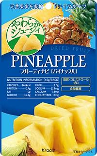 ★まとめ買い★ クラシエ フルーティナビ パイナップル ×6個【イージャパンモール】