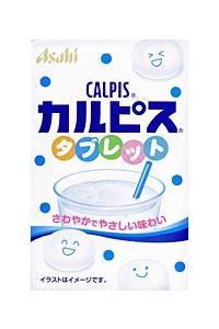 ★まとめ買い★ アサヒフード&ヘルス カルピスタブレット ×8個【イージャパンモール】