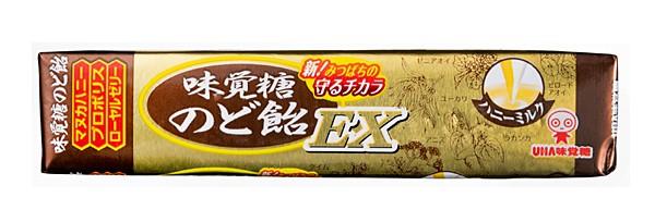 ★まとめ買い★ 味覚糖 味覚糖のど飴EX スティック ×10個【イージャパンモール】
