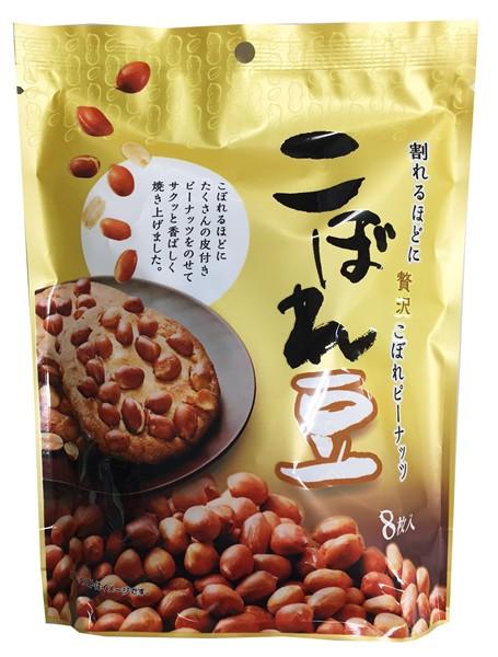 ★まとめ買い★ MDホールディングス こぼれ豆 ×12個【イージャパンモール】