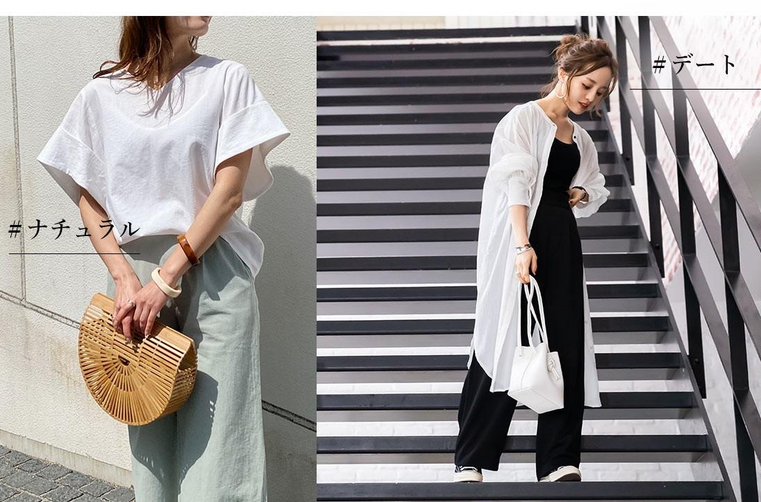 ホワイトのVネックブラウスを着た女性とホワイトのハイネックガーゼシャツを着た女性