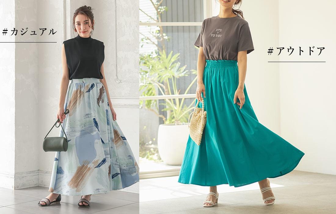 ペイント柄のスカートを履いた女性とターコイズグリーンのスカートを履いた女性