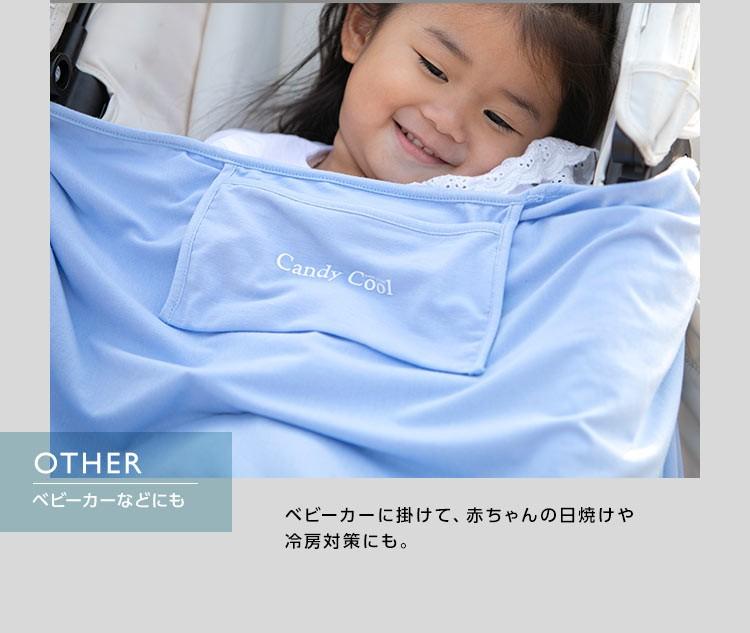 MAMA ベビーカーなどにも ベビーカーに掛けて、赤ちゃんの日焼けや冷房対策にも。