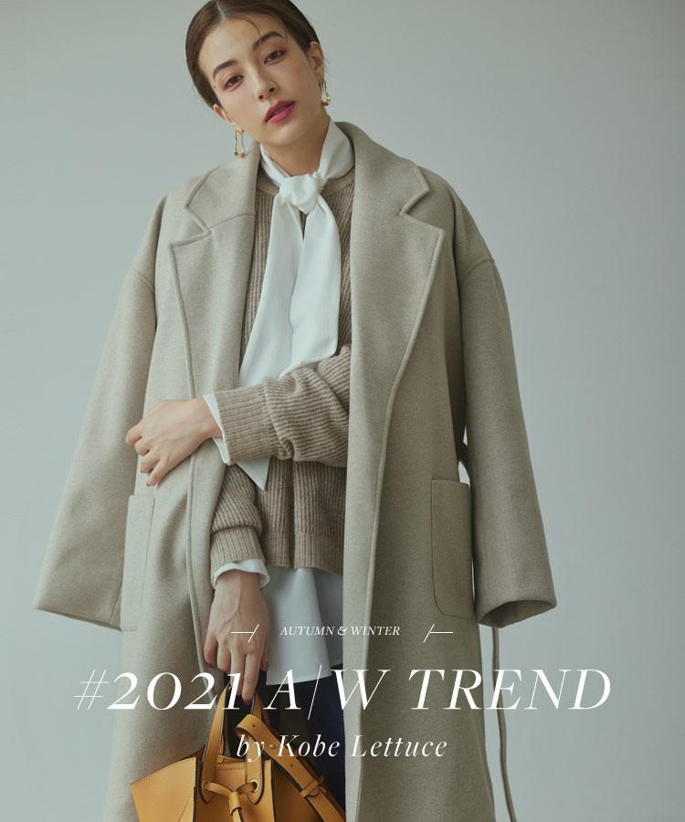 2021 A/W TREND