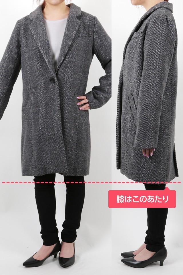 152cmのモデルが着丈86cmのコートを着たイメージ