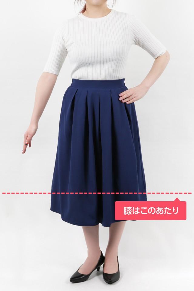 152cmのモデルが着丈68cmのスカートを着たイメージ