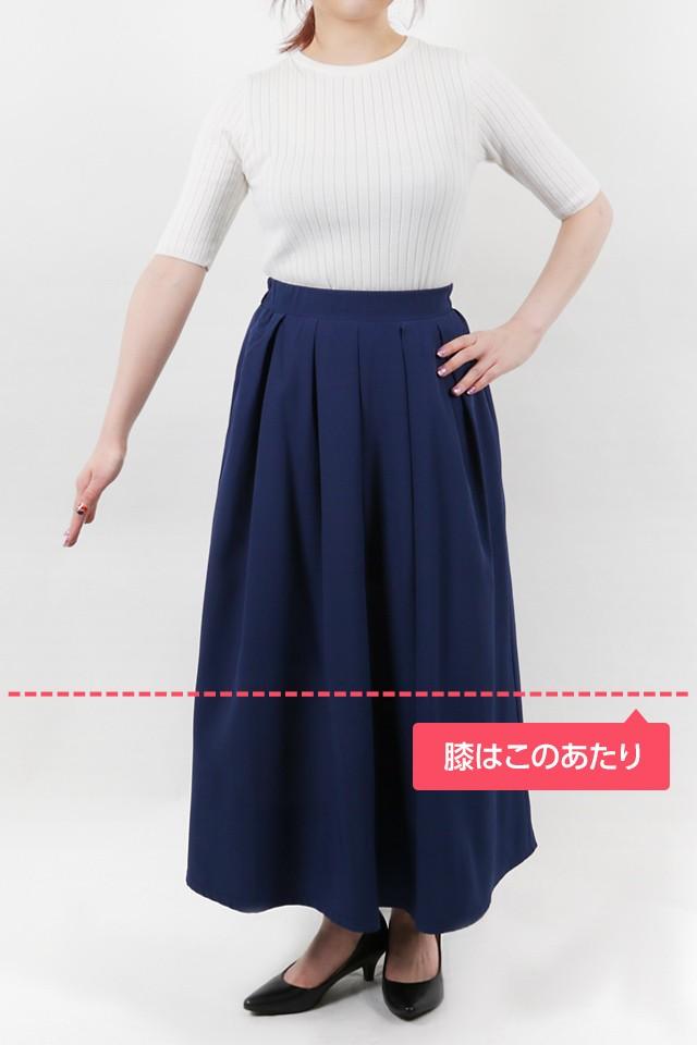 152cmのモデルが着丈85cmのスカートを着たイメージ