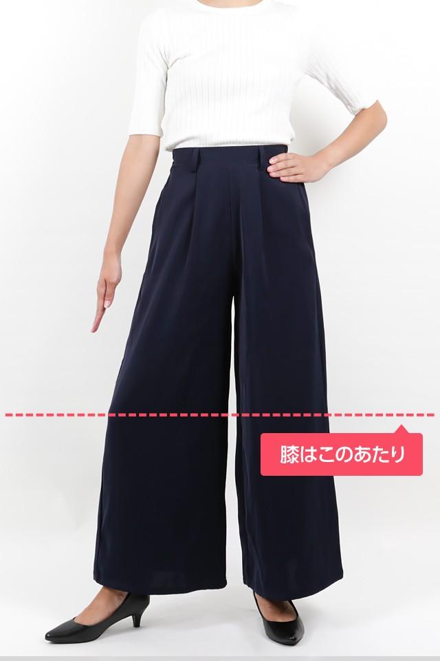 158cmのモデルが股下50cmのパンツを着たイメージ