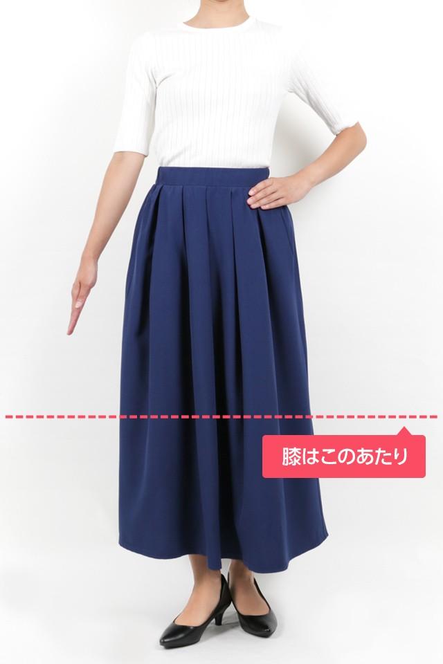 158cmのモデルが着丈85cmのスカートを着たイメージ