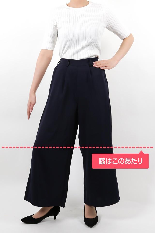 165cmのモデルが股下65cmのパンツを着たイメージ