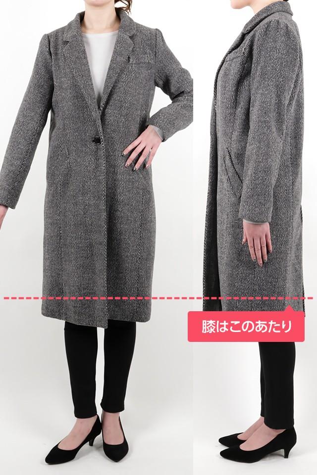 172cmのモデルが着丈106cmのコートを着たイメージ