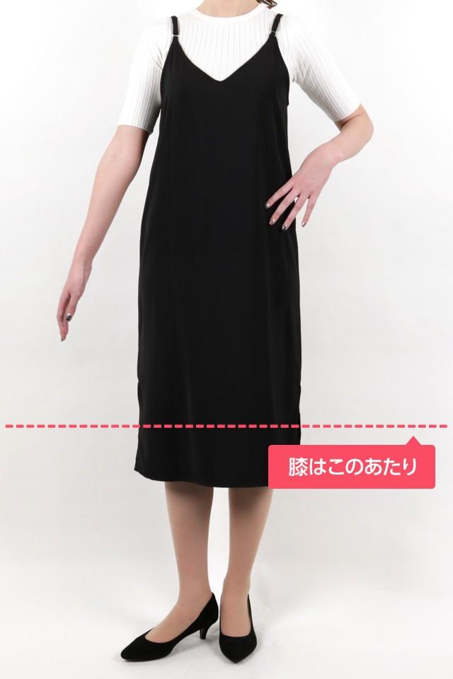 172cmのモデルが着丈110cmのワンピースを着たイメージ