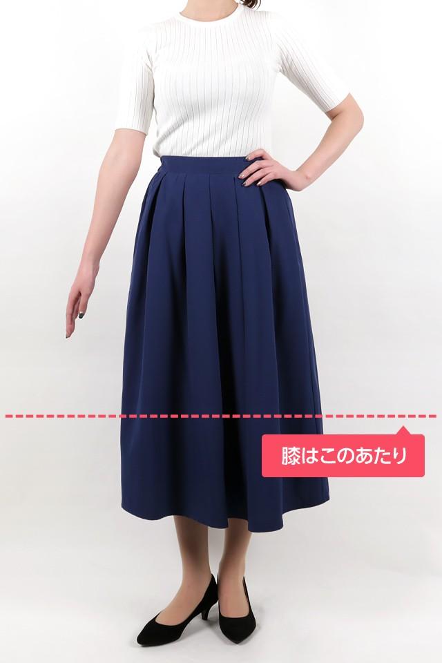 172cmのモデルが着丈85cmのスカートを着たイメージ