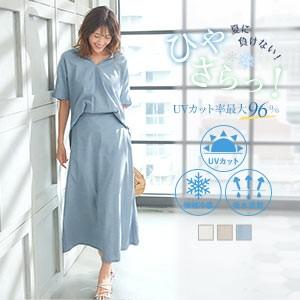 [ UVカット+接触冷感+吸水速乾 ]シャツフレアスカート