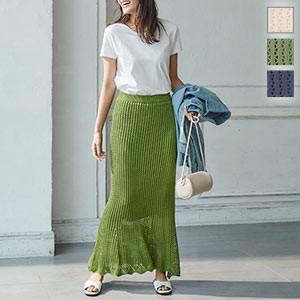 透かし編みロングニットスカート