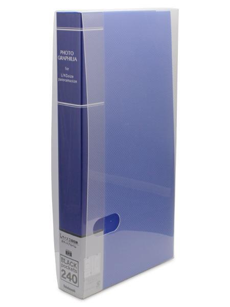 フォトグラフィリアL-3-240P ブルー PHL-1024-B
