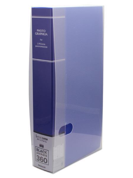 フォトグラフィリアL-3-360P ブルー PHL-1036-B