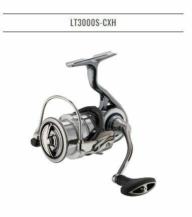 ダイワ 18EXIST(イグジスト) LT3000S-CXH