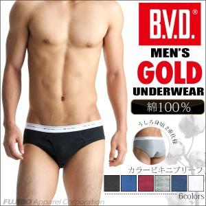 B.V.D. GOLD カラービキニブリーフ S M L 【綿100%】 メンズ G031CS