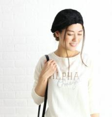 ラバブル ベレー帽 帽子 ハット LOVABLE LCA-G37073 国内正規品 2017秋冬新作