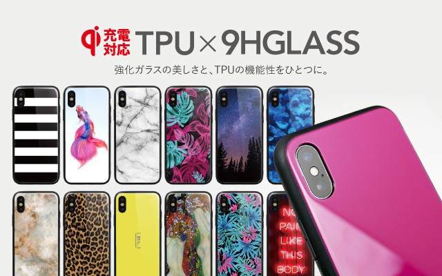 iPhoneXケース,フィルム特集