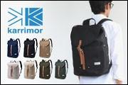 karrimor AC day pack