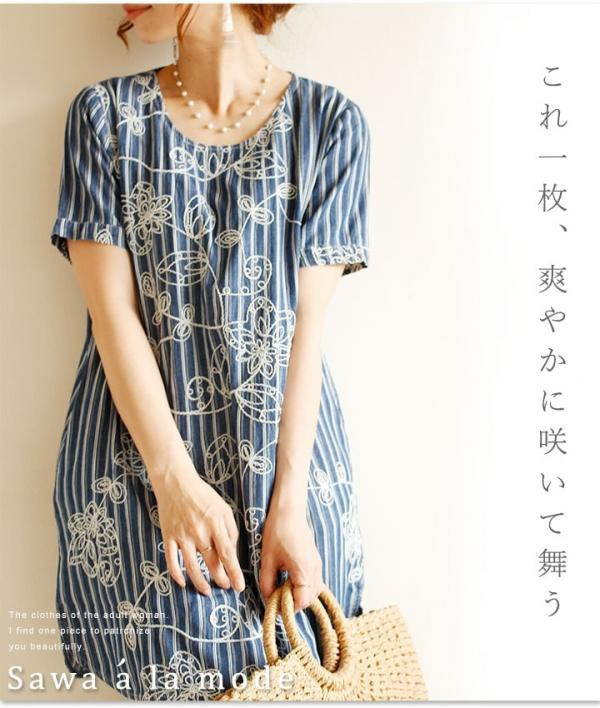 ボタニカル花刺繍のストライプ半袖チュニック【6月17日10時再入荷】