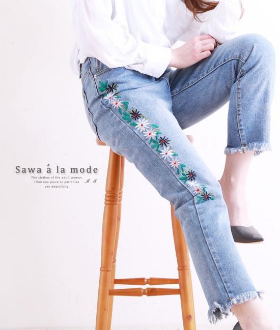 花刺繍とフリンジ可愛いデニムパンツ