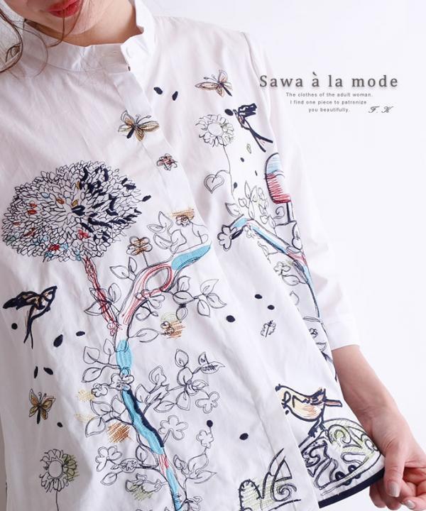 自然モチーフのカラフルイラスト刺繍の七分袖ブラウス【7月4日10時再入荷】