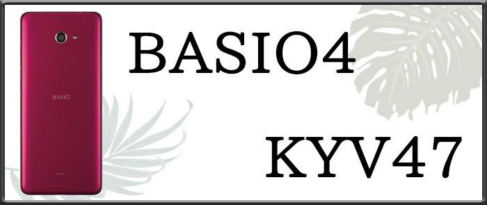 kyv47