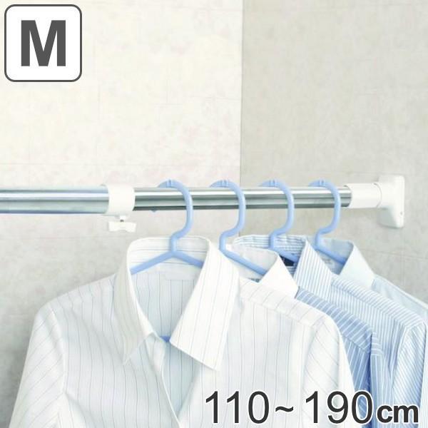 突っ張り棒 取付幅:110〜190cm M 強力 ステンレスポール