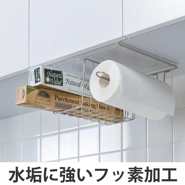 フッ素コートハンギングバスケット ペーパーホルダー付 ファビエ