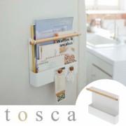 サイドラック マグネット冷蔵庫サイド レシピホルダー ホワイト トスカ tosca