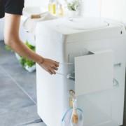 ハンガー収納 洗濯機横マグネットハンガーホルダー