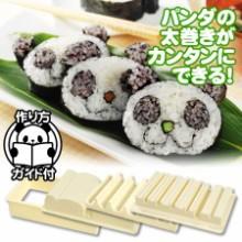 太巻き寿司 パンダのバンダ