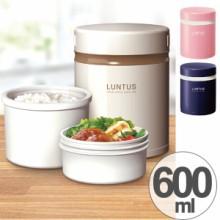 ランチジャー 保温 弁当箱  ランタス ステンレス製 丸型 600ml 2段