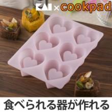 カップ型 食べる器 ハート