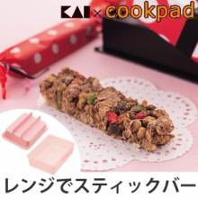 チョコレート型 抜き型 かんたん!きれいなスティック菓子メーカー シリコン製