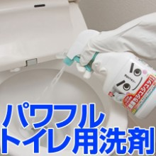 激落ちシュシュッ トイレ洗剤 520ml
