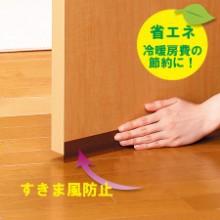 すきま風 防止テープ ブラウン