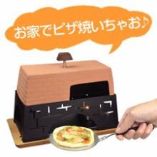 ピザオーブン ピザ焼き窯 デリイタ