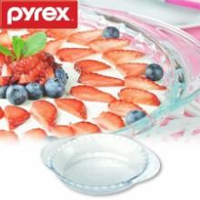パイレックス PYREX パイ・ピザプレート 25cm