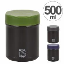 保温弁当箱 スープジャー オクタス フードマグ 500ml