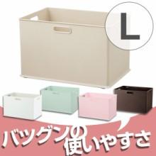 収納ケース squ+ インボックス L