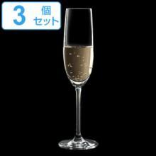 シャンパングラス PALLONE パローネ 170ml 3個セット ガラス製